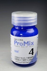 [PM-04] Cobalt Blue (20ml,유광)