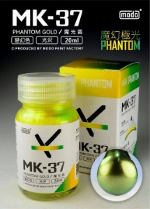 [MK-37] Phantom Gold (20ml,팬톰컬러)