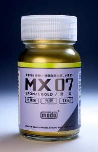 [MX-07] Bronze Gold (18ml,메탈릭)