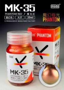 [MK-35] Phantom Red (20ml,팬톰컬러)