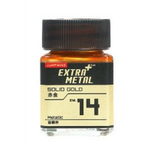 [JWEM14] Solid Gold (18ml,메탈릭)